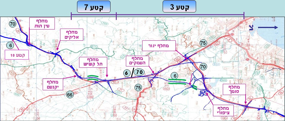 בלתי רגיל כביש 6 צפון (קטעים 3 ו - 7) - שפיר הנדסה ייזום ותעשיות RC-09