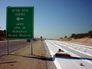 Highway 3 (Latrun)
