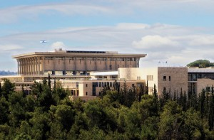 Israel's Parliament (Knesset)