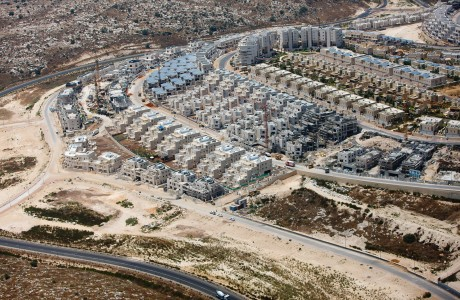 Modiin, Buchman – Shapir Heights