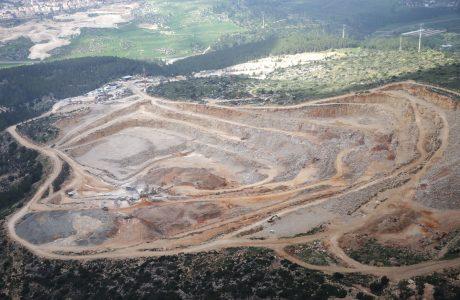 Zanuach Quarry