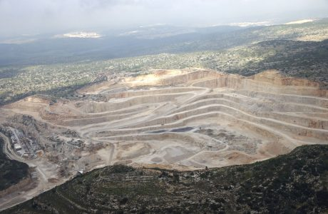 Etziona Quarry – Emek Haela