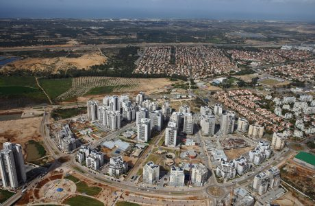 Green Yavne – Shapir in Yavne