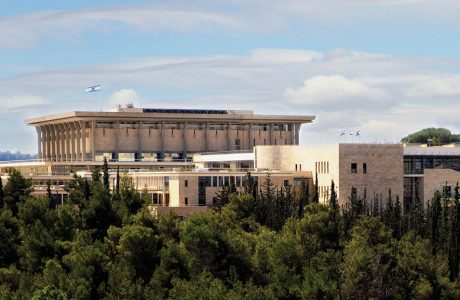 Israel's Parliament (Knesset)